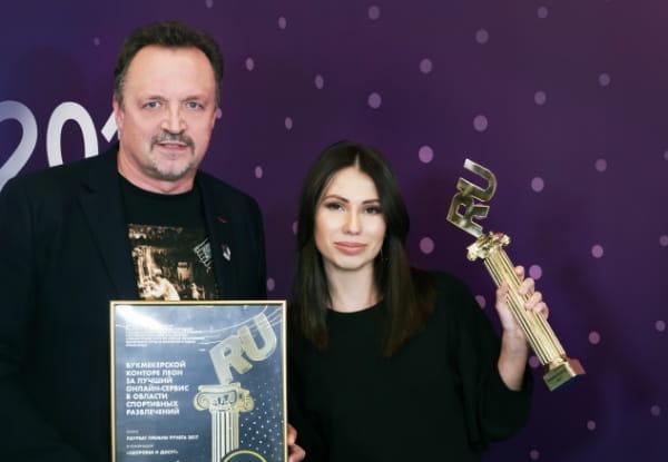 БК Леон обладатель Премии рунета 2017