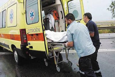 Μία νεκρή και δύο τραυματίες σε θανατηφόρο τροχαίο