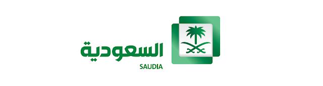 القناة الأولى السعودية مباشر