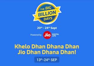 Flipkart Khelo Jio Dhan Dhana Dhan Contest