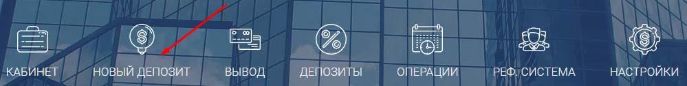 Регистрация в MrCoin 3