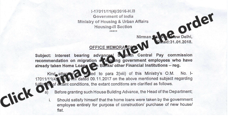 guideline-for-granting-house-building-advance