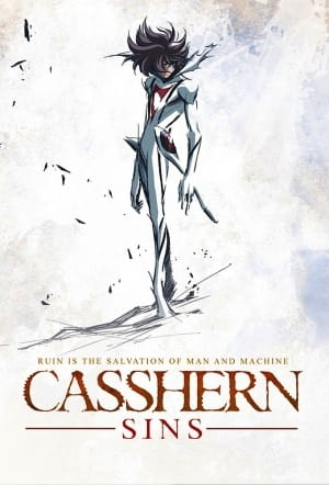 Casshern Sins
