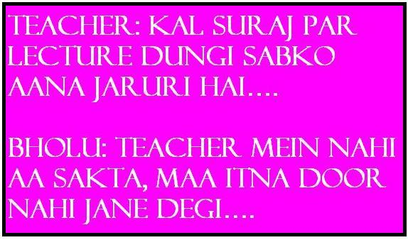 Teachers day 2016 speech whatsapp messages quotes for Beds meaning in hindi