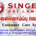 Vacancy In Singer SL  Post Of - Customer  Care Assistants