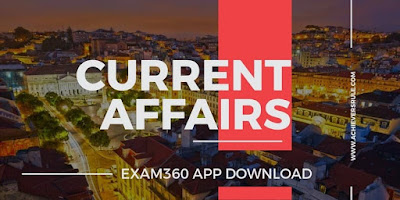 Current Affairs Updates - 23rd May 2018