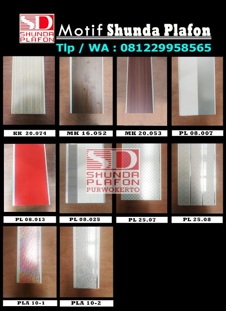 Katalog | Shunda Plafon Purwokerto