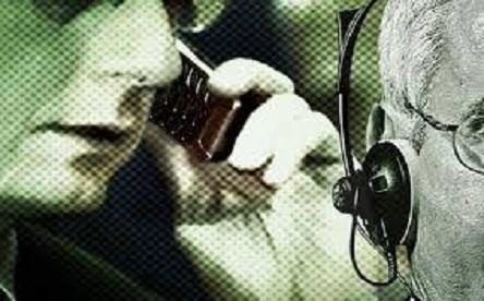 cara mengetahui hp disadap telkomsel,cara mengetahui hp disadap,cara mengetahui bbm disadap,cara mengetahui hp disadap kpk,cara mengetahui sms di copy,