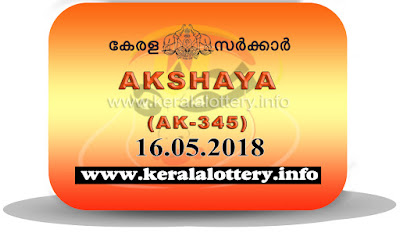 KeralaLottery.info, akshaya today result : 16-5-2018 Akshaya lottery ak-345, kerala lottery result 16-05-2018, akshaya lottery results, kerala lottery result today akshaya, akshaya lottery result, kerala lottery result akshaya today, kerala lottery akshaya today result, akshaya kerala lottery result, akshaya lottery ak.345 results 16-5-2018, akshaya lottery ak 345, live akshaya lottery ak-345, akshaya lottery, kerala lottery today result akshaya, akshaya lottery (ak-345) 16/05/2018, today akshaya lottery result, akshaya lottery today result, akshaya lottery results today, today kerala lottery result akshaya, kerala lottery results today akshaya 16 5 18, akshaya lottery today, today lottery result akshaya 16-5-18, akshaya lottery result today 16.5.2018, kerala lottery result live, kerala lottery bumper result, kerala lottery result yesterday, kerala lottery result today, kerala online lottery results, kerala lottery draw, kerala lottery results, kerala state lottery today, kerala lottare, kerala lottery result, lottery today, kerala lottery today draw result, kerala lottery online purchase, kerala lottery, kl result,  yesterday lottery results, lotteries results, keralalotteries, kerala lottery, keralalotteryresult, kerala lottery result, kerala lottery result live, kerala lottery today, kerala lottery result today, kerala lottery results today, today kerala lottery result, kerala lottery ticket pictures, kerala samsthana bhagyakuri