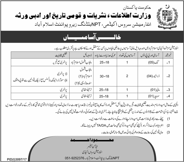 Jobs In Ministry Of Information Broadcasting And National Heritage  Islamabad  Dec 2017