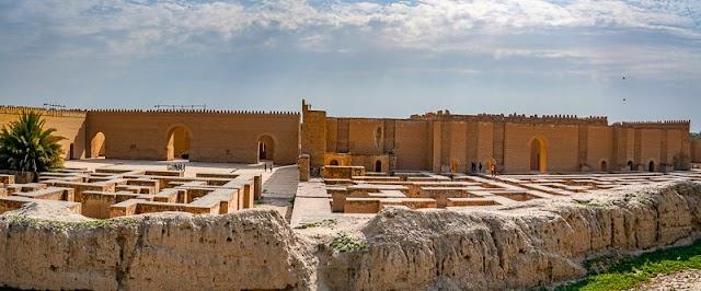Babil Sit Alanı nerededir?