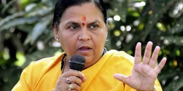 HATE SPEECH | उमा भारती ने प्रियंका गांधी 'चोर की पत्नी' बताते हुए आपत्तिजनक बयान दिया | NATIONAL NEWS