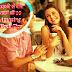 Ladkiyo Se Baate Karne Ki 10 Amazing Hindi Tips (Talk to a Girl)