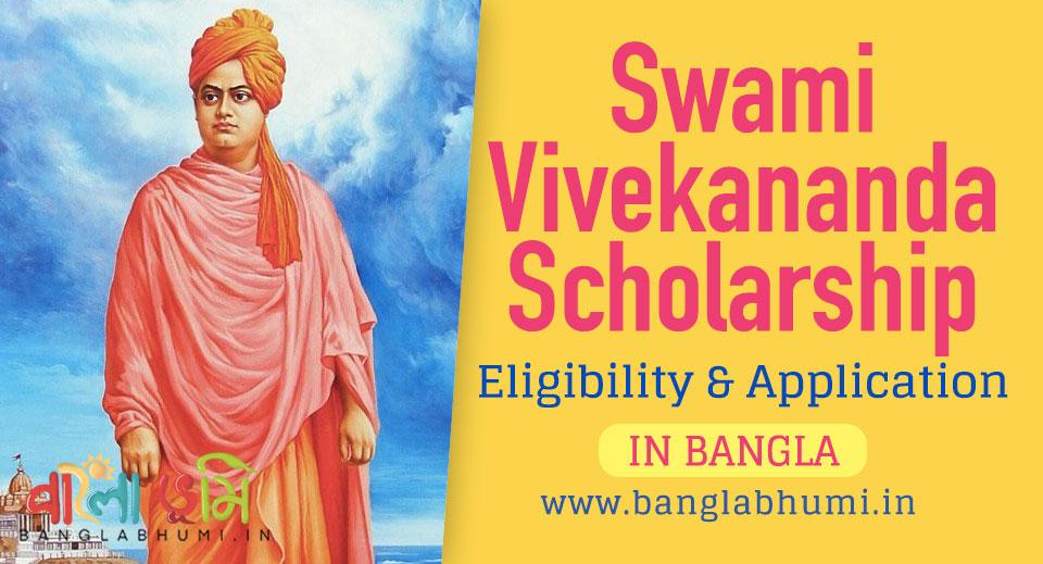 Swami Vivekananda Scholarship Know Eligibility & Application