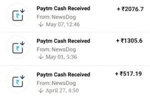 News dog से unlimited paytm cash कैसे कमाएं?
