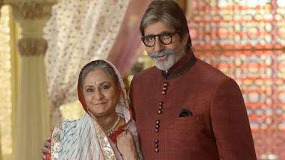 अमिताभ बच्चन और जया बच्चन एक बार फिर रील लाइफ कपल की भूमिका