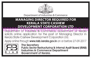 keral-cashew-developement-corporation-md-recruitment-notification-www-tngovernmentjobs-in