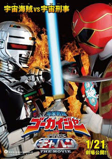 Kaizoku Sentai Gokaiger vs. Uchuu Keiji Gavan: The Movie MP4 Subtitle Indonesia