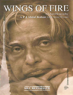WINGS OF FIRE an Autobiography of A P J Abdul Kalam with Arun Tiwari