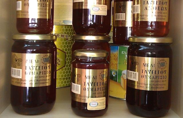 Πως διαθέτω το μέλι μου σε καταστήματα και σούπερ μάρκετ: Διαδικασία και προυποθέσεις