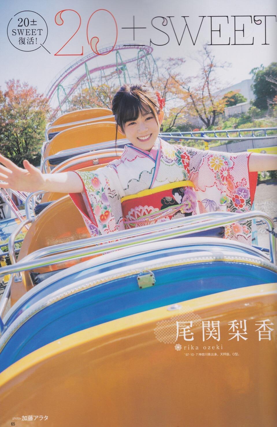 Keyakizaka46 欅坂46, B.L.T. 2018.02 (ビー・エル・ティー 2018年2月号)