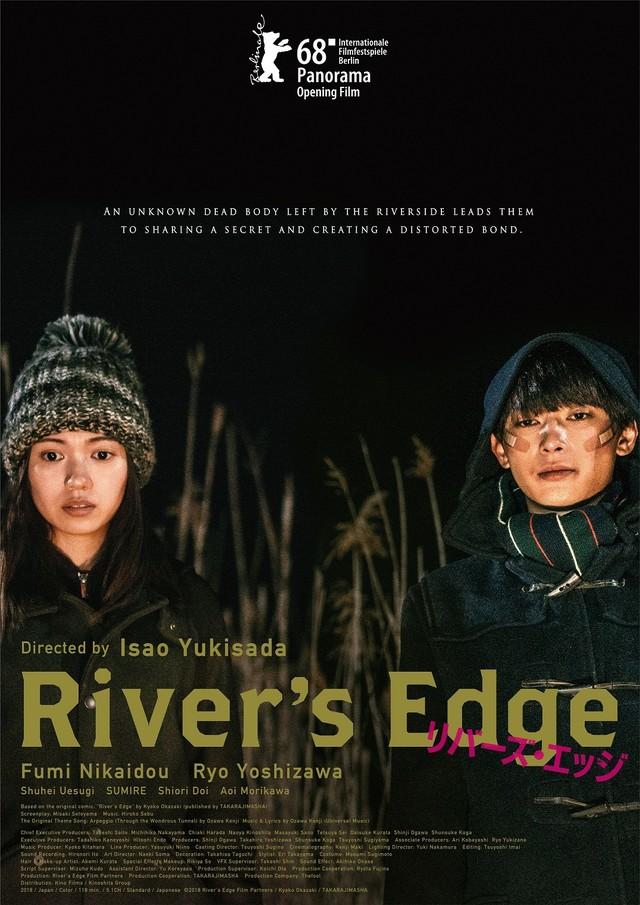 Poster Internacional de River's Edge