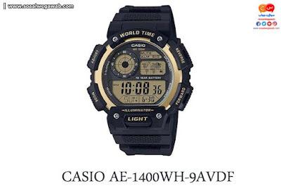 ساعة كاسيو casio كاجوال مطاطى جى شوك للرجال لون ذهبى AE-1400WH-9AVDF