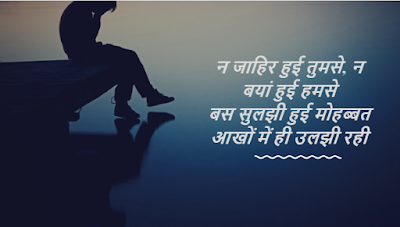 Dhokebaaz-hindi-shayari-pyar-dosti-me-dhoka-sad-status-hindi