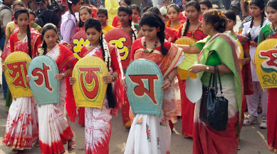 Pohela Boishakh 2017
