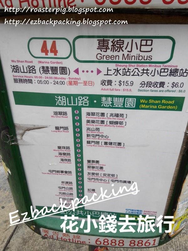 屯門碼頭交通:輕鐵+巴士+小巴路線 - 花小錢去旅行