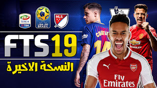 Download First Touch Soccer 2019 (FTS 19 APK)