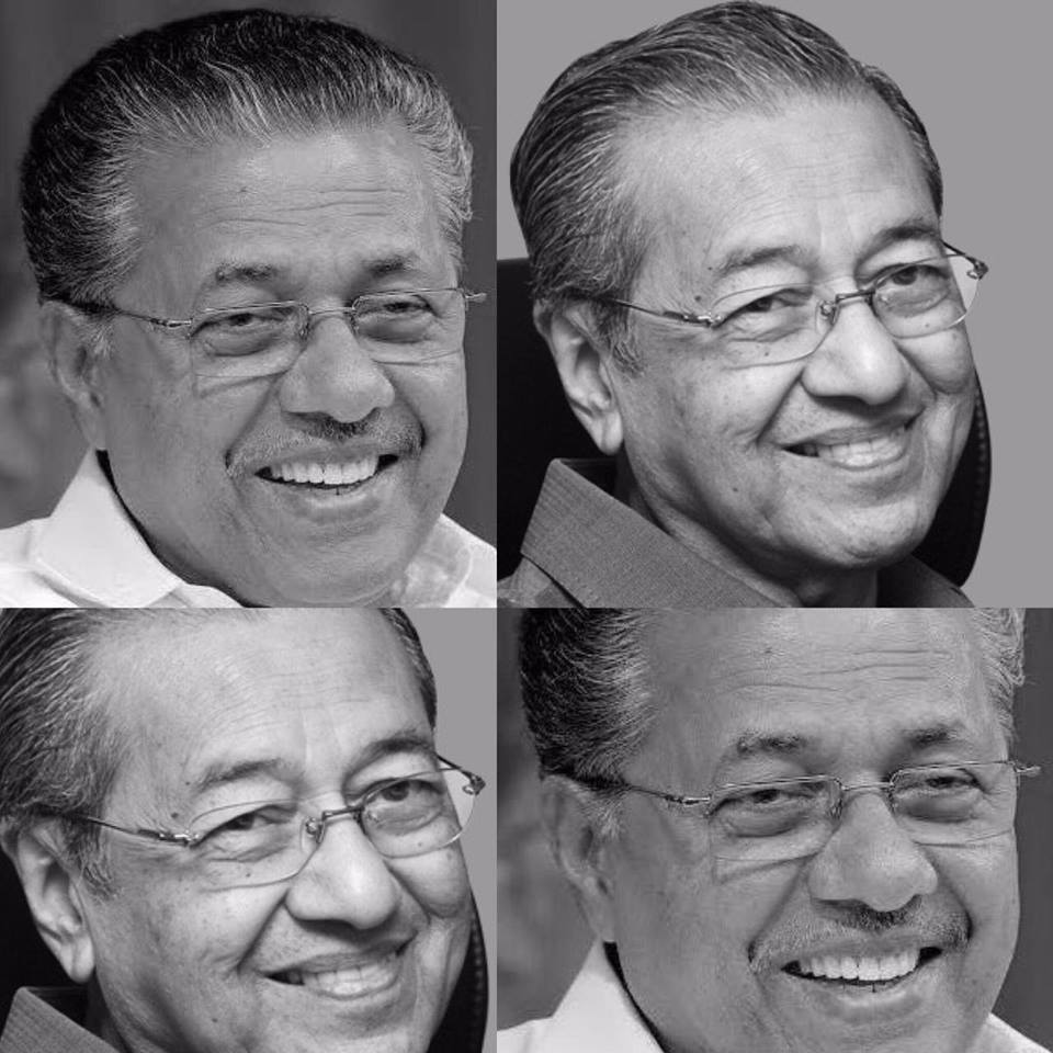 """contributions of tun dr mahathir Tun dr mahathir bin mohamed's real name is mahathir s/o iskandar  in  recognition of his """"significant contribution"""" to the development of the it."""