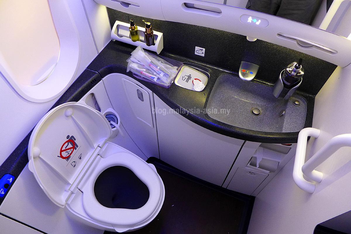Qatar Airways Toilet Discussion Digital Spy