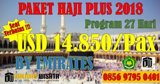 Biaya Paket Haji ONH Plus Tahun 2018 Langsung Berangkat !