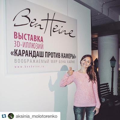 Art - Ben Heine Russia - Бен Хайне Россия - Pencil Vs Camera - Карандаш против камеры 2015-5