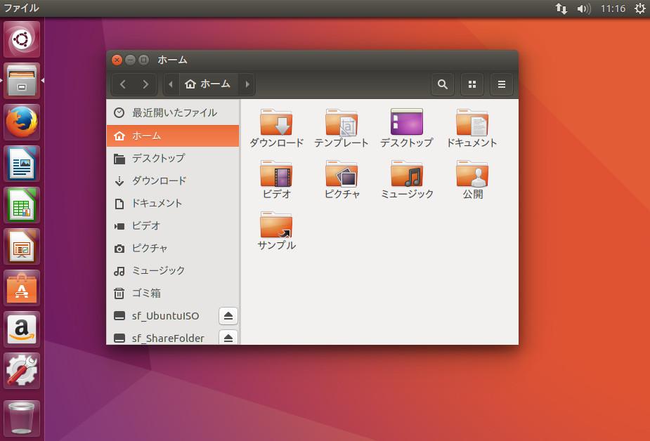 53586d16ce5 Here's Ubuntu 16.04 LTS (Xenial Xerus) Running on Microsoft Surface Pro 4