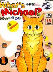 私房貓: 我為貓狂/俏皮扮野貓 [粵語配音] (第1-45集)