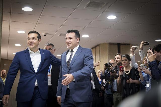 Στο έδαφος των Σκοπίων η υπογραφή της συμφωνίας;