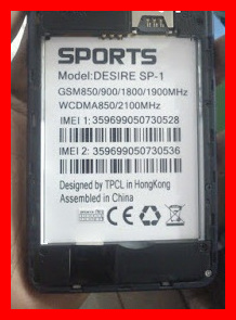 Sports Desire SP-1 Update Firmware Flash File Download