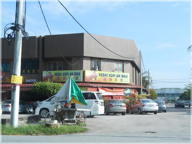 Kedai Kopi Ah Wah, Teluk Intan, Perak, Malaysia