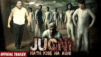 Jugni Hath Kise Na Auni 2017 Punjabi WEB HDRip 480p 400mb