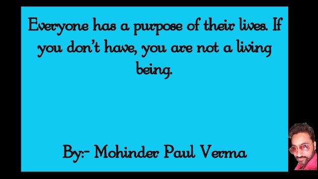 Purpose of Life - Making Self Success