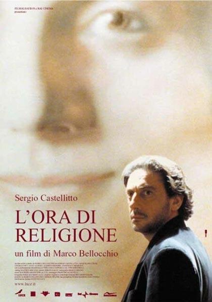 L'ora di religione (Il sorriso di mia madre) (2002) ταινιες online seires xrysoi greek subs