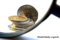 Копейки и монеты