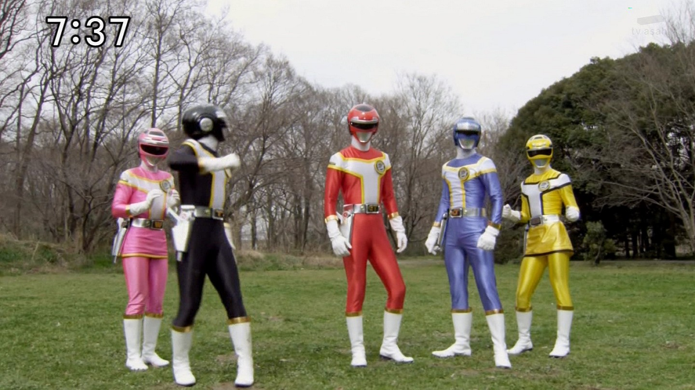 Power rangers super sentai episode 1 english / Watch dogs ps3 1