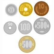 いろいろな日本の硬貨のイラスト(お金)