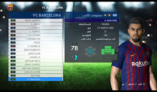 PES2017 Option File Update And Winter transfer V7 Professionals Patch V5.1 26-1-2019