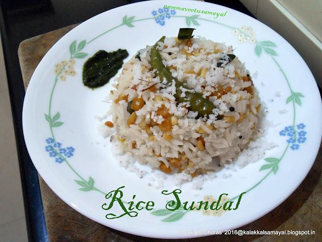 arisi sundal [ rice sundal ]