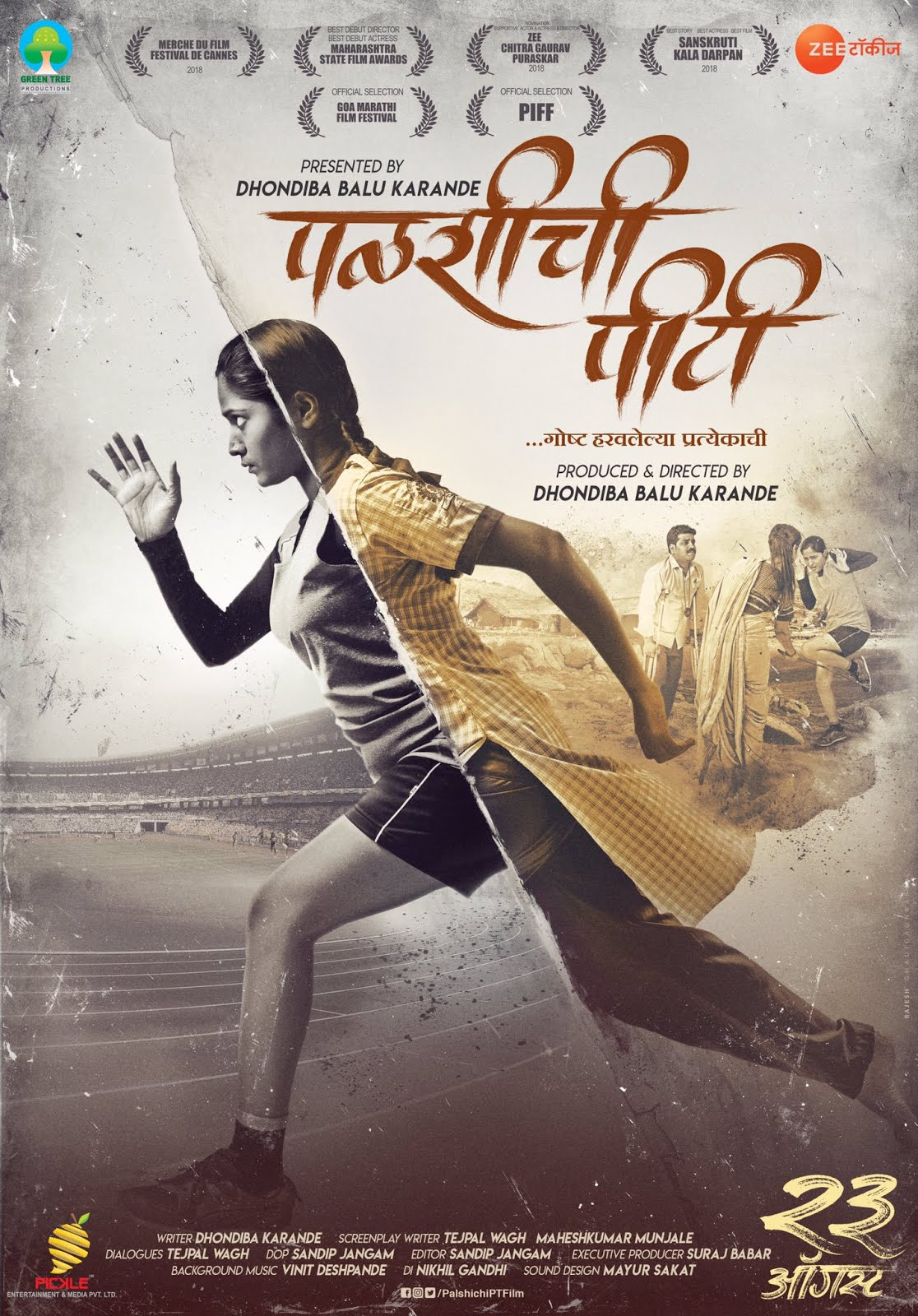 Palshichi PT 2019 Marathi 300MB HDRip Download