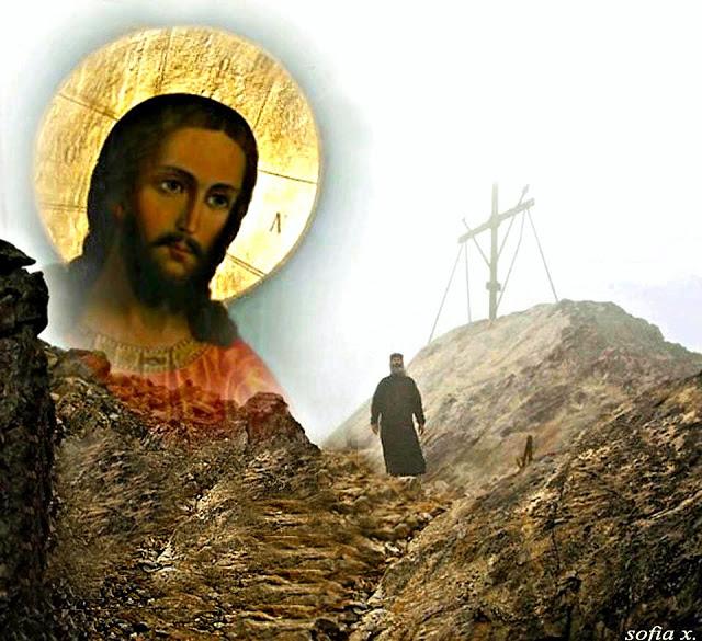 Κοίτα και θα δεις το Χριστό ( Αγιος Ιωάννης ο Χρυσόστομος )